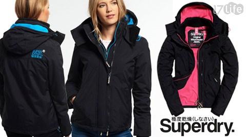 只要4,980元(含運)即可享有【Superdry極度乾燥】原價7,800元女款三拉黑配藍/三拉黑配桃紅外套1入,多尺寸選擇!
