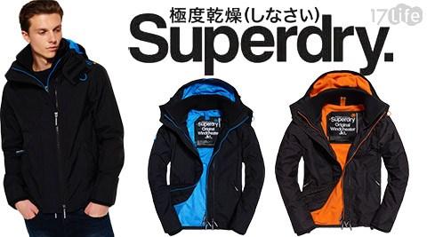 只要4,980元(含運)即可享有【Superdry極度乾燥】原價8,390元男款三拉黑配藍/三拉雪花配橘外套1入,多款多尺寸!