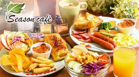 Season Cafe-日安?雙人早午餐