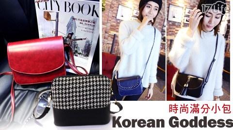韓系女神時尚滿分小包