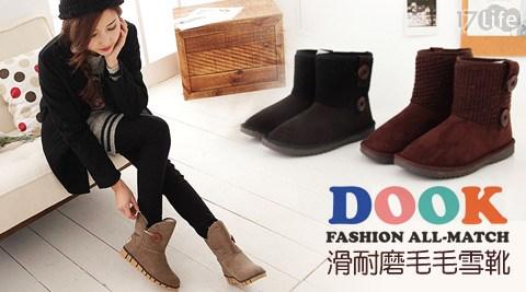 DOOK-秋冬防滑耐磨毛毛雪靴