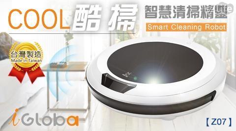 掃地機器人/吸塵器
