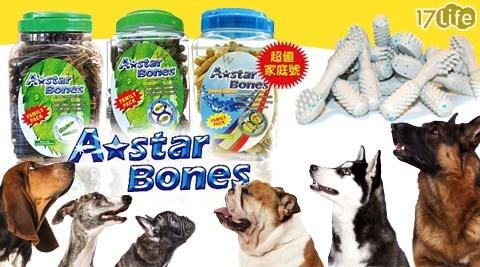 平均每桶最低只要673元起(含運)即可購得【A-Star Bones】多效雙頭潔牙骨系列(家庭號):1桶/2桶/3桶。種類可選:亮白/綠色/五星棒,尺寸可選:ss/s/m,約1.5KG/桶。
