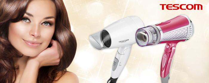 TESCOM-負離子吹風機 健康負離子保濕科技,擺脫乾枯毛躁,深層水潤光澤,迎來亮麗柔順秀髮,媲美專業沙龍!