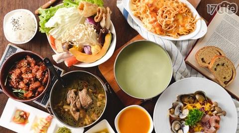 沐光/洋行/Mu/light/火鍋/義大利/簡餐/泡菜/牛奶/焗烤