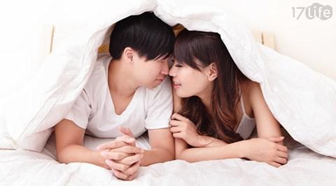 瑞谷商旅-愛戀休息專案