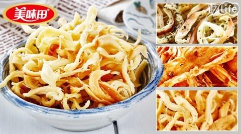 乳酪絲/芥末/義式燒烤/祥榮