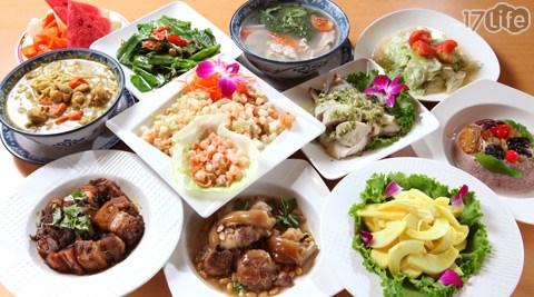 海鮮/聚餐/大使/海鮮餐廳/東興本店