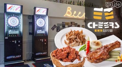 雀爾斯Cheers啤酒燒肉餐廳/內湖/西湖/酒/運動主題餐廳/棒球賽/西湖站酒吧