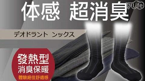 儂儂non-no代理-日本長效性體感消臭休閒紳士襪