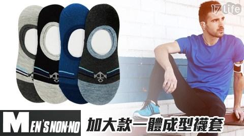 儂儂/nonno/加大款/一體成型/襪套/襪子