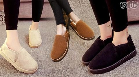保暖雪地加絨厚底懶人麵包鞋