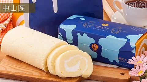 天香回味《南京總店》-獨家研發,生乳米蛋糕捲禮盒(原味)乙盒