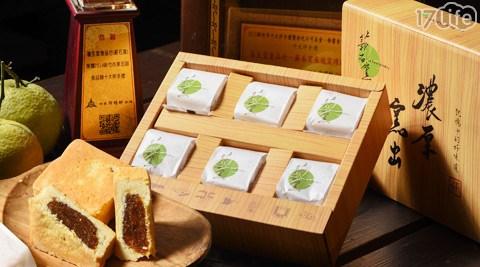 薪石窯-禮盒方案