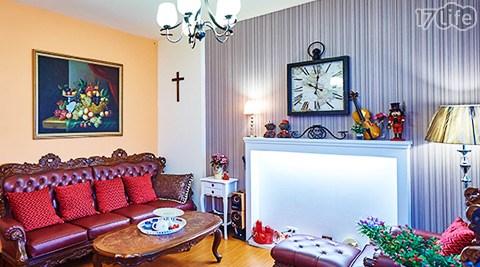 安平春田Sweet Home-品味歐式古典住宿專案