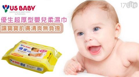 優生/超厚型/嬰兒/柔濕巾/濕紙巾/濕巾