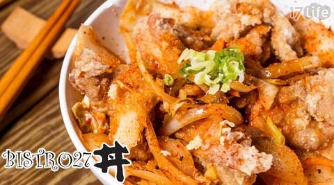 丼飯/頂溪/日式/Bistro 27/咖哩雞/唐揚/咖哩