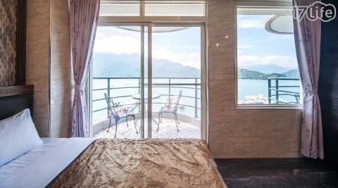 碼頭休閒大飯店-日月之美住宿專案