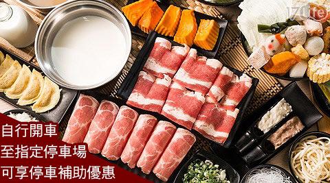 萌牛生奶鍋/萌牛鮮奶鍋/萌牛牛奶鍋/萌牛/牛奶鍋/生奶鍋/鮮奶鍋/板橋/新鮮肉品