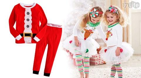 可愛聖誕節運動套裝組