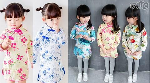 可愛女童旗袍