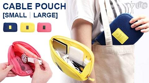 平均每個最低只要79元起(含運)即可購得多功能防震萬用收納包2個/4個/8個/12個,款式:大/小,顏色:粉色/黃色/藍色。
