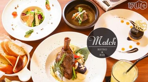 契合/餐酒館/Match bistro/bar/豬肋腿/雞腿/美味搜查線/油封