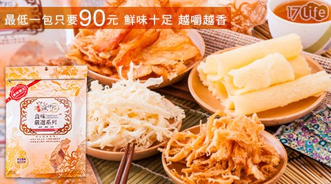 瘋神邦-嚴選海味頂級魷魚絲/片