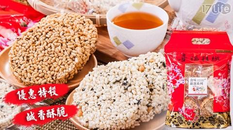 瘋神邦-傳統手作天然米香餅