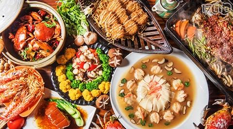 蟹蟹光臨/川味/泡椒烤魚/香辣蟹鍋/鍋
