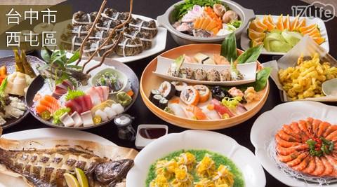 【三次魚屋《河南店》】/三次魚屋/ 生魚片/日本料理/井飯