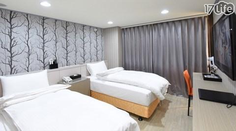 只要360元(雙人價)即可享有【新風信子生活旅店】原價480元愛在城市小憩專案:不分平假日雙人休息3小時。