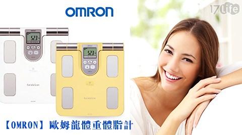 平均最低只要2,265元起(含運)即可享有【OMRON】歐姆龍體重體脂計(HBF370)平均最低只要2,265元起(含運)即可享有【OMRON】歐姆龍體重體脂計(HBF370):1台/2台,顏色:黃/白。