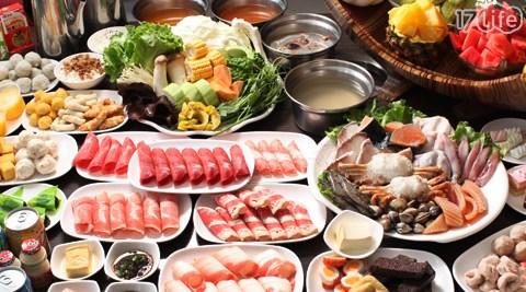 珍典/精緻/自助式/火鍋/鍋物/吃到飽/buffet