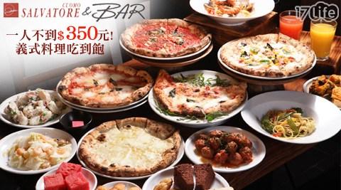 Salvatore/Cuomo/Bar/吃到飽/buffet/拿坡里/披薩/義大利麵/甜點/美味搜查線