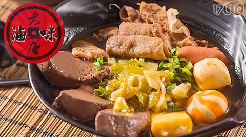 大唐/滷味/麻辣鍋/飯/麵/牛肉