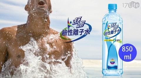 舒跑-鹼性離子水