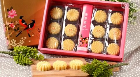 康鼎食品-雪藏乳酪綠豆皇12入禮盒三盒方案