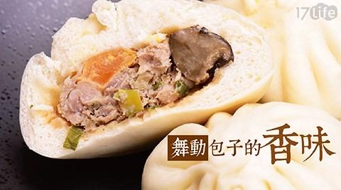 康鼎食品-古早味香菇肉包