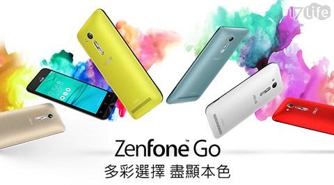 只要2,990元(含運)即可享有【ASUS 華碩】原價4,990元Zenfone Go (ZB450KL) 1G/8G 4.5吋四核心雙卡智慧機 (加贈玻璃保護貼)只要2,990元(含運)即可享有【ASUS 華碩】原價4,990元Zenfone Go (ZB450KL) 1G/8G 4.5吋四核心雙卡智慧機 (加贈玻璃保護貼),顏色:黑/紅/白。