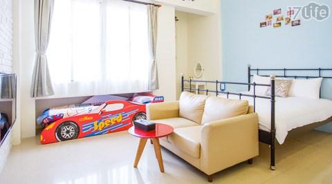 南投埔里鎮上課囉!充滿兒時記憶的童年生活,溫馨雅致的童趣空間,盡情釋放身心壓力!多樣化房型是一家大小旅遊最佳住
