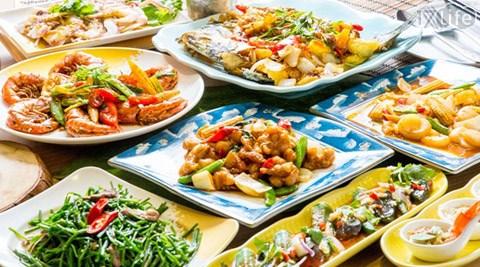 土鍋子泰式料理-平日抵用券