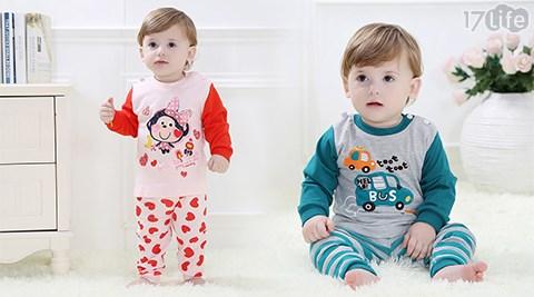 兒童/居家/套裝/童裝/兒童居家服/居家服