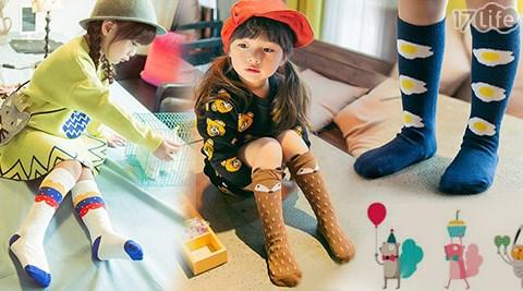 韓系超萌兒童棉質中統襪