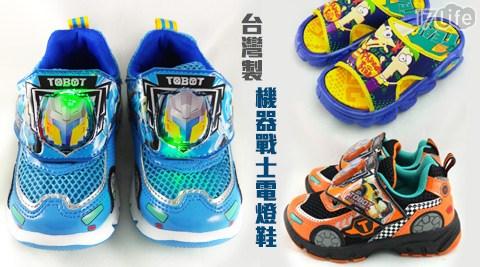 台灣製機器戰士電燈鞋/(機器戰士/迪士尼)厚底舒適拖鞋
