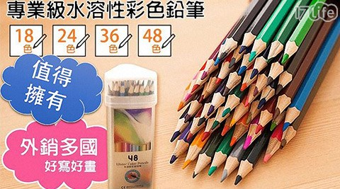铅笔速写 二手书