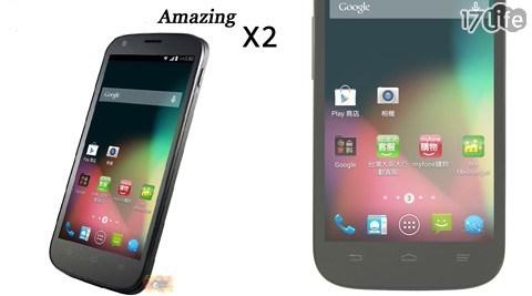 TWM-Amazing X2 5吋四核心LTE智慧機(福利品)