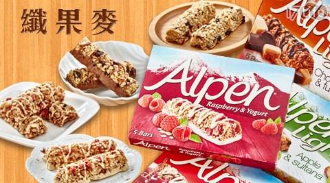 Alpen歐寶-纖果麥