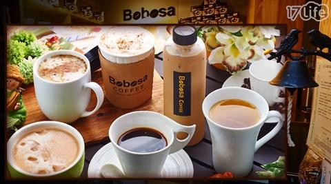 Bobosa COFFEE/Bobosa/抵用券/咖啡/飲品