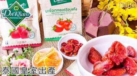 泰國皇室水果乾